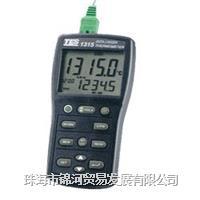 溫度记录表TES-1315