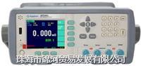 AT516L 直流电阻测试仪