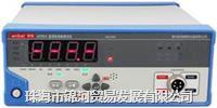 AT2511 直流电阻测试仪(低电流型 )