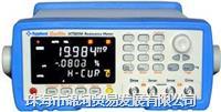 AT510SE 直流电阻测试仪