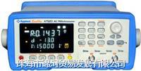 AT520SE 交流低电阻测试仪(电池内阻计)
