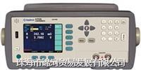 AT526 交流低电阻测试仪(电池内阻测试仪)