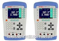 AT525 蓄电池内阻在线测试仪