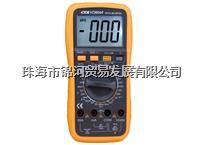 深圳胜利数字万用表VC9804A+
