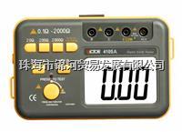 深圳胜利接地电阻测试仪VICTOR 6412
