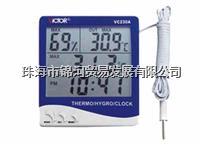 深圳胜利温湿度表VC230A