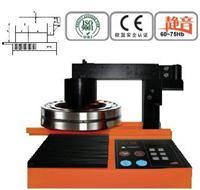 中諾高性能軸承加熱器 ZMH-1000