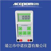 電動機故障檢測儀 MC-200