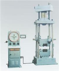 液压式万能试验机 WE-1000A