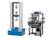 微機控制電子材料萬能試驗機 WDW-10A/WDW-20A