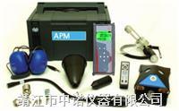 超音波檢測儀密封檢測系統 APM-280