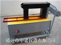 智能轴承加热器 MFY-3.6