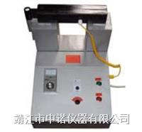 轴承电磁感应加热器 ZJ20X-4