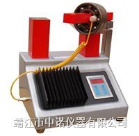 微電腦感應軸承加熱器 ZNE-8
