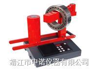 YZRA-4軸承加熱器 YZRA-4