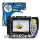 激光平面度测量仪 LEVALIGN Ultra
