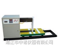 重型軸承加熱器 BGJ-120-4