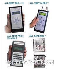 MRS大中型電機可靠性維護系統 MRS