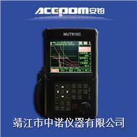 MUT810C超聲波探傷儀 MUT810C