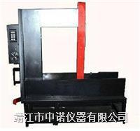 軸承加熱器LD-600 LD-600