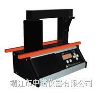 軸承加熱器SPH-80 SPH-80