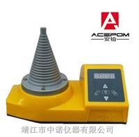 塔式感应加热器 BH1