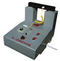 中諾ZN-1軸承加熱器 ZN-1