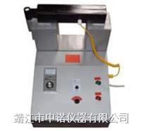 中诺RDX-2轴承加热器 RDX-2