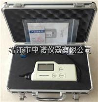 基本型測振儀VBB-3
