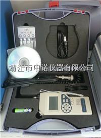 安铂LC-100设备点检巡检仪 LC-100