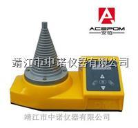 塔式軸承加熱器 JC30DCL-2