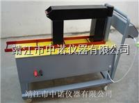 軸承加熱器ETH-80 ETH-80