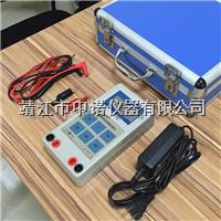 安铂APM-6808高压电机故障检测仪 APM-6808