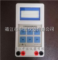 安铂TDS50手持式电机故障检测仪 TDS50