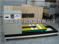 中諾定制ZN30-SJ42.2大型工件感應加熱器 輪機軸承齒輪電磁感應加熱器 ZN30-SJ42.2