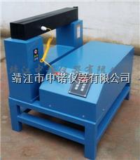 中諾定制電機殼感應加熱器ADJ-128 鋁機座專用加熱器(鑄鋁機殼 拉伸鋁機殼) ADJ-128