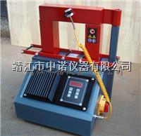 TM3.5-3.6N軸承加熱器Easytherm3.5 TM3.5-3.6N