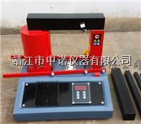 TM15-12.8N軸承加熱器EASYTHERM15 TM15-12.8N