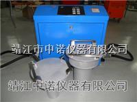 安鉑內孔軸承加熱器 高頻感應加熱器 APNH系列