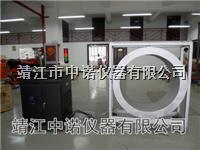 安鉑軋機軸承加熱器 DCX- (Fw/H)