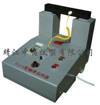 軸承加熱器RDZX-10 RDZX-10