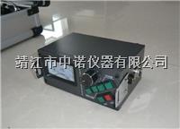 便攜式漏水檢測儀RDTL RDTL
