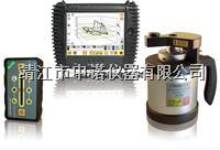 風電法蘭平面度測量儀法蘭激光測量系統 ProFlange10 20 30 50