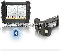 管道激光測量系統 ProRohr