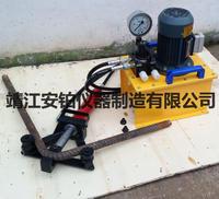 鋼筋彎曲機 液壓彎管機 ACEPOM1028/1032/1040