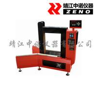 中諾高性能靜音軸承加熱器 ZMH-4800