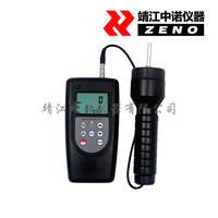 多功能香烟水分仪(新)MC-7828CIG MC-7828CIG