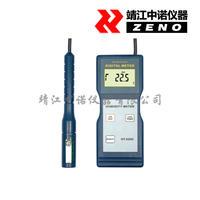 濕度計HT-6290 HT-6290