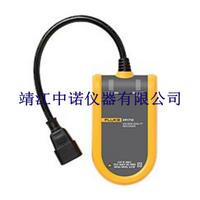 Fluke VR1710 電壓記錄儀|諧波測試儀 Fluke VR1710