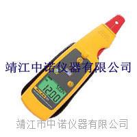 Fluke 771 毫安級過程鉗型表 Fluke 771